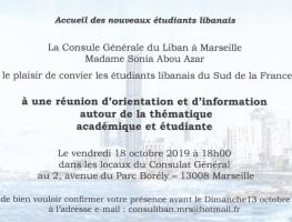 Accueil des nouveaux étudiants Libanais du Sud de la France - libanaisamarseille.com