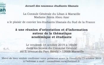 Accueil des nouveaux étudiants Libanais du Sud de la France - Association des Libanais à Marseille