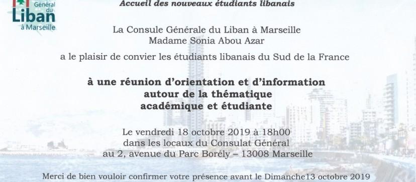 Accueil des nouveaux étudiants Libanais du Sud de la France